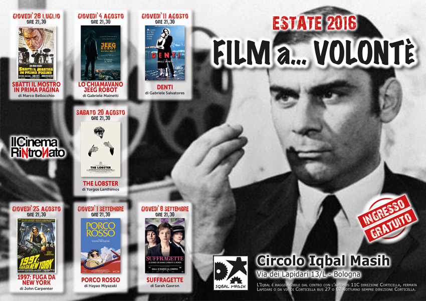loc_cinema_2016